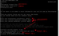 [免费试用]vultr及vultr服务器性能测试