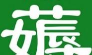 内蒙古移动不限量青春卡套餐内容和申请方法