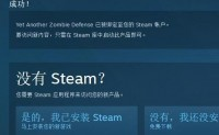 #福利#steam限时免费三款游戏