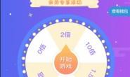 #流量福利#中国联通小流量博大奖,中奖概率很高!