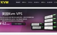 #新加坡VPS#46.5元每月 1G内存 650G流量 新加坡 HostKvm
