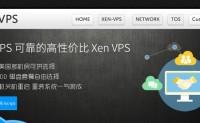 #VPS促销#¥52每月 2G内存 40G SSD 8Mbps不限量 新加坡 Locvps