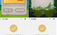 #福利#玩游戏买入稳赚:腾讯微黄金