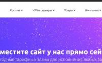 #俄罗斯VPS#11元/月 256M内存 10G硬盘 100M带宽不限量 x5x