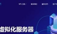 #香港直连#¥432/年 2内存 30G硬盘 300G流量 30Mbps KVM Hostkvm