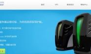 ¥34/月 2G内存 30G SSD 2Mbps不限量 Xen 香港 Hostshare