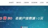 #充值活动#¥60/月 2G内存 35G SSD 7Mbps不限量 新加坡 HostXen