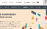 #不限流量VPS#$5.6每月 512M内存 20G SSD KVM 日本 Tsukaeru