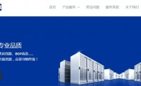 #黑色星期五#TripodCloud:圣何塞CN2 GIA精品网络VPS超值优惠