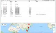 路由追踪工具Best Trace及WinMTR下载及使用