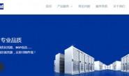 #双11全球狂欢节#TripodCloud圣何塞CN2 GIA VPS年付$32.79起