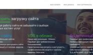 #免费VPS#adman新用户首次付款减500卢布 免费用一个月