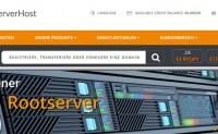 #储存VPS#$4.48/月 1G内存 300G硬盘 5T流量 1Gbps KVM 德国 Deinserverhost