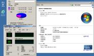 DD/ISO-WinSrv2008r2x64-sp1-数据中心版-精简,支持KVM/Xen/Hyper