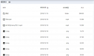 OneDrive网盘程序:PyOne 功能非常强大
