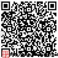 Thinkpad会员迎新礼新注册送1元微信红包秒到 活动线报 第2张