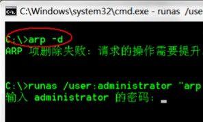 dns服务器未响应怎么办