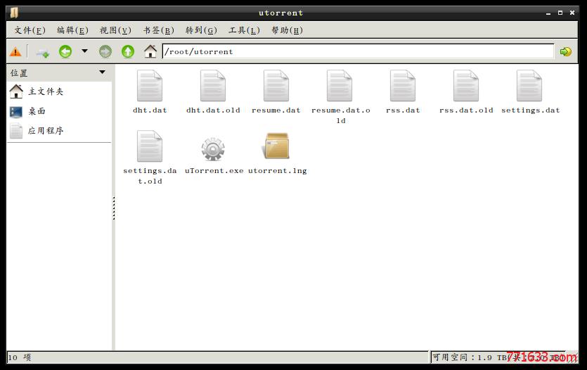 《Ubuntu下通过Wine安装uTorrent》