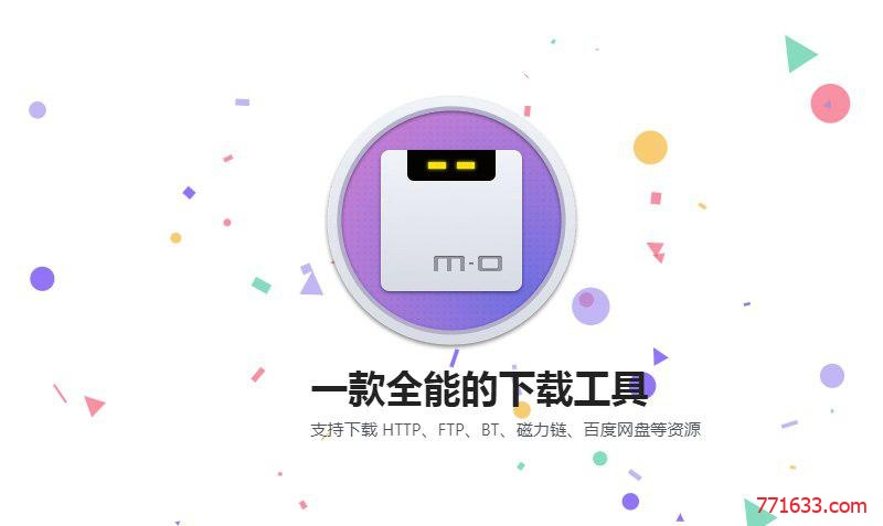 Motrix: 清爽开源免费的全能下载工具 (跨平台、支持 BT / 磁力链 / 百度网盘)