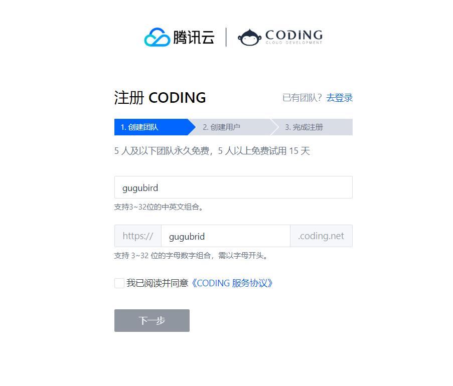 #分享#使用Gridea+Coding Pages免费搭建博客