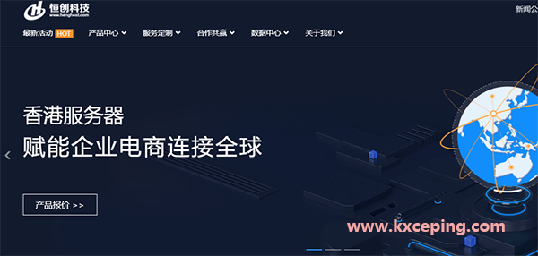 恒创科技:香港/美国云服务器月付32元起,年付更优惠,服务器买2个月送1个月