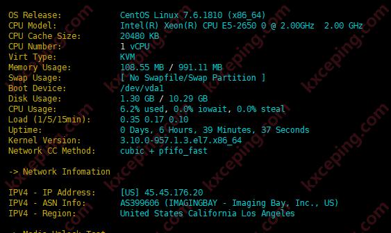 半月湾:洛杉矶三网CN2 GIA测评数据,体验高峰满速