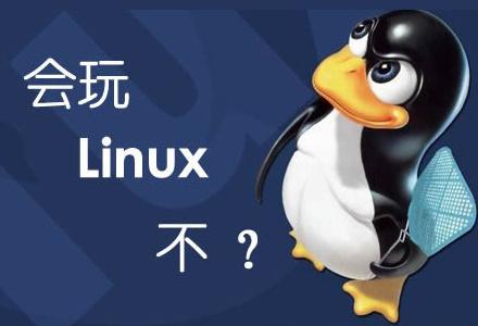 Linux一键重装脚本,Centos、Debain、Ubuntu随意安装
